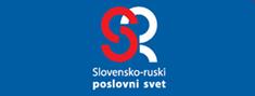 Словенско-русский клуб предпринимателей