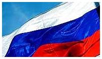 Половина гостиницы «Слатина» продана россиянам