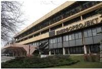 Сербская строительная компания после получения бизнеса в России работает и в Уганде