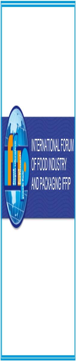 Международный форум пищевой и упаковочной промышленности в Киеве 12 – 14 апреля 2016