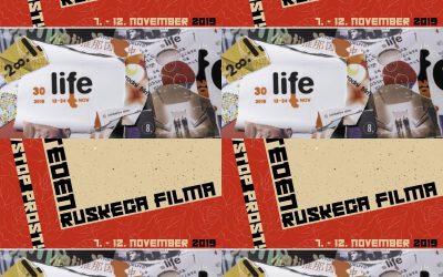 Неделя русского кино